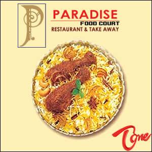 Hotel-Paradise-Chicken-Hyderabadi-Biryani
